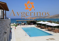 Accommodation Avgerinos Village