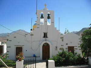 Church in Galini Village in Naxos Island Cyclades Greece